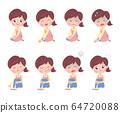 cute type nursery teacher_sitting 64720088