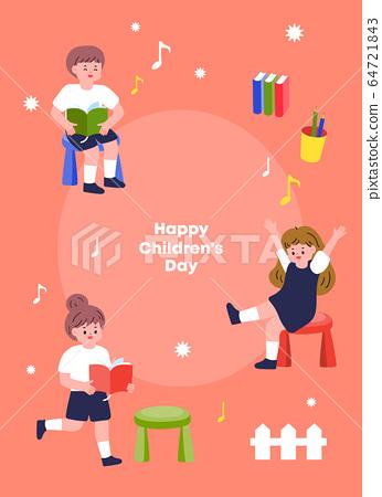 어린이 일러스트 04 64721843