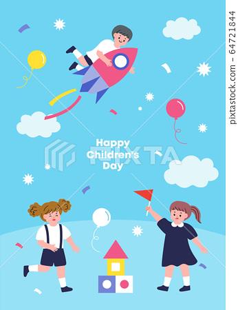 儿童插画05 64721844