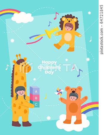 兒童插畫06 64721845