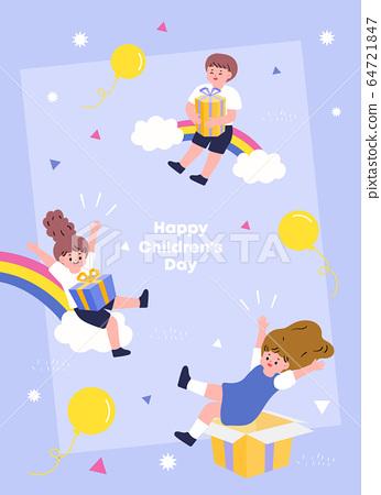 兒童插畫08 64721847