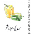 Watercolor sweet pepper 64726081