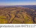 Aerial Drone Foto View Carpathian 64731117