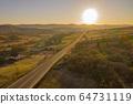 Aerial Drone Foto View Carpathian 64731119