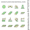 Wood floor material and construction tool vector 64732072