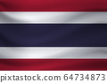 Waving flag of Thailand. Vector illustration 64734873
