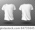 White t-shirt mockup, t shirt with short sleeves 64735645