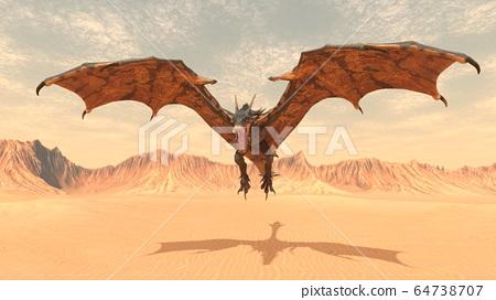 Dragon 64738707