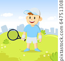 Young tennis player with a racket character standing in the city park. Sport and fitness. Cartoon vector flat illustration. 64751308