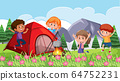 Scene with happy kids camping in the park 64752231