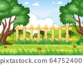 Background scene with trees in the park 64752400