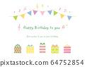 Birthday card b-1 64752854
