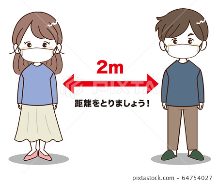 Social distance 64754027