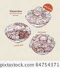 Kaisen Donburi set, a bowl of rice with sashimi on 64754371