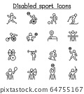 Disabled sport icons set in thin line style 64755167
