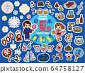 Japanese summer tradition illustration set 64758127