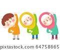 Kids Muslim Exercise Illustration 64758665