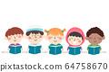 Kids Diversity Read Books Illustration 64758670