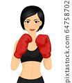Girl Boxer Pose Illustration 64758702