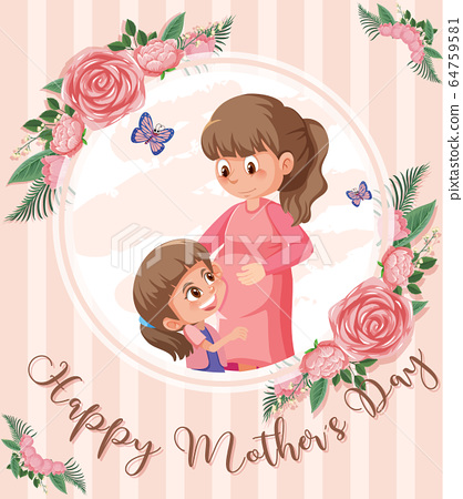 Template design for happy mother's day with mom 64759581