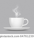 Vector realistic white cup with hot beverage and 64761239