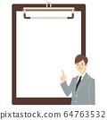 Illustration material 16 of binder frame and businessman 64763532