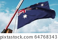 Open boom gate with QUARANTINE sign on the Australian flag background. Lockdown end in Australia. 3D rendering 64768343