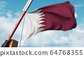 Barrier gate with QUARANTINE sign being open with flag of Qatar as a background. Qatari Lockdown end. 3D rendering 64768355
