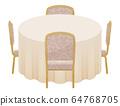 Round table illustration 64768705
