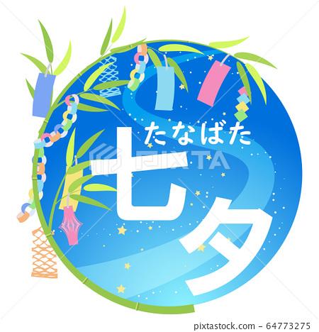 七夕裝飾 64773275