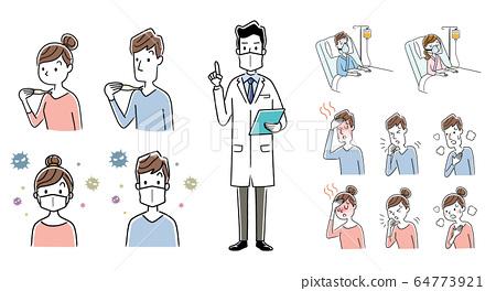 圖庫插圖:新的冠狀病毒症狀醫師解釋措施一組 64773921