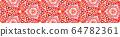 Wine red Seamless Border Scroll. Geometric Waterco 64782361