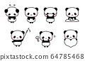 Various panda illustrations / cute icons 64785468