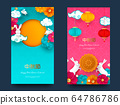Chinese Mid Autumn Festival graphic design with various lanterns. Chinese translate Mid Autumn Festival 64786786