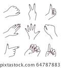 Hand illustration set 64787883