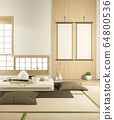low table and pillow interior mock up Chinese 64800536
