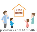 Stay home, family, illustration 64805863