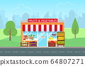 Fruits and vegetables shop. 64807271