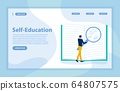 Self-Education Flat Vector Landing Page and Banner 64807575
