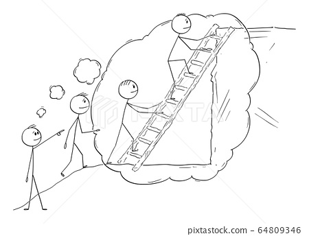 Vector Cartoon Illustration of Visionary Manager Leader Imaging the Solution and Leading Business Team to Success. 64809346