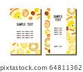 黄色糖果背景 64811362