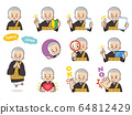 Male variant of priest, beginner mark, smartphone, tablet, magnifying glass, credit card 64812429