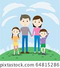 Happy cartoon family with small kids Vector 64815286
