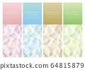 Gems-like geometric pattern template 64815879