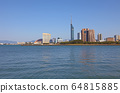 Fukuoka Hakata Waterfront Hakata Bay Sightseeing Cityscape Asian gateway Fukuoka Tower Pay Paydome 64815885