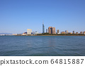 Fukuoka Hakata Waterfront Hakata Bay Sightseeing Cityscape Asian gateway Fukuoka Tower Pay Paydome 64815887