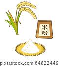 Rice flour, rice flour bags, rice ears 64822449