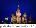 聖瓦西里主教座堂 教堂夜景 64827973