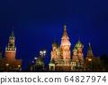 聖瓦西里主教座堂 教堂夜景 64827974
