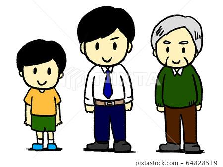 Men's illustration 64828519